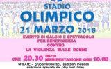 La Partita Mundial, Italia contro Resto del Mondo, mercoledì 21 Marzo 2018, evento di beneficenza contro la violenza sulle donne, adesione ARGOS Forze di Polizia