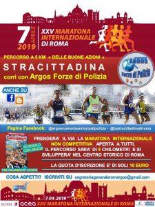 Maratona Internazionale di Roma XXV edizione - Stracittadina - 7 Aprile 2019 - ARGOS Runner TEAM Forze di Polizia