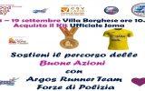 Good Deeds Day - Insieme per il Bene Comune - Fun Race - Stracittadina 2021 - ARGOS Runner TEAM Forze di POLIZIA